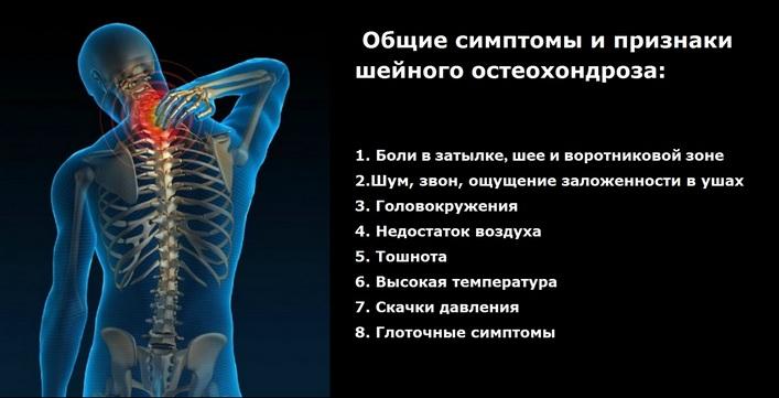 nyújtás térd artrózisával a fű ízületei fájnak